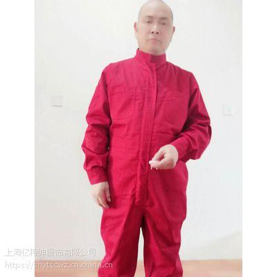ITSEN公司,定制,供应,纯棉,连体服,防静电服,防护服,工作服,劳保连体服。