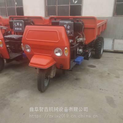 湖北武汉热销高低速工程自卸三轮车 大马力柴油蹦蹦车 现货