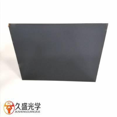 广州久盛供应美国GE0.375mm黑色磨砂防火阻燃PC薄膜FR700