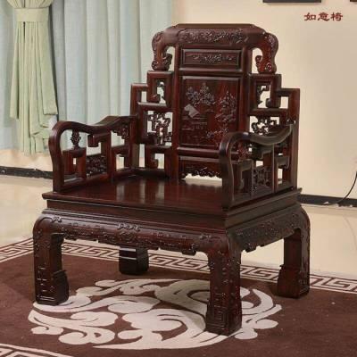 买书柜找鼎远辰红木-印尼黑酸枝沙发批发价格-东阳沙发批发价格