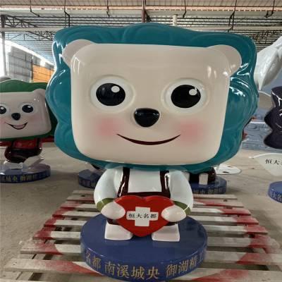 广州定制恒大卡通吉祥物雕塑 玻璃钢卡通公仔雕塑楼盘装饰