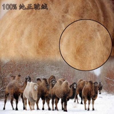 阻燃羊毛棉,服装羊毛絮片,羊毛热风棉,羊毛毛绒驼绒驼毛