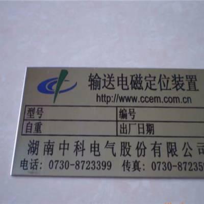 指示牌尺寸北京指示牌尺寸低价销售