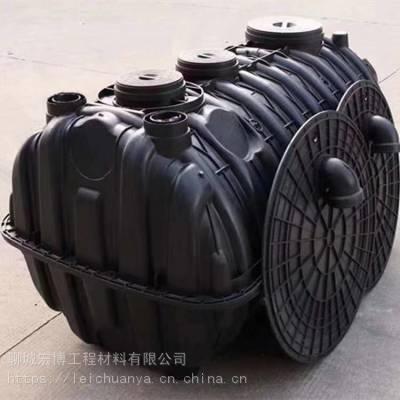 供应农村改厕用PE塑料三格化粪池耐腐蚀