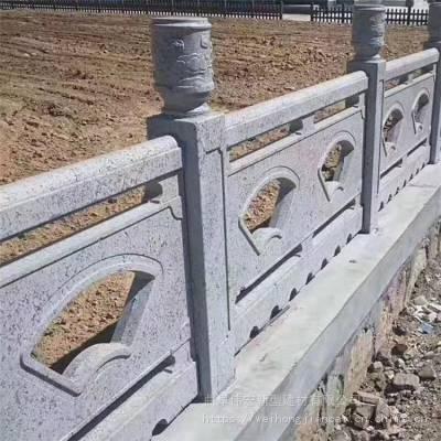 水泥仿石护栏 河道景仿石栏杆 仿石护栏现货量大