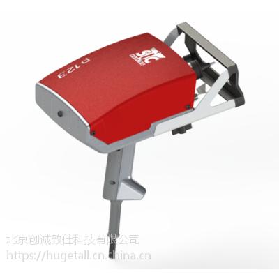 e1p123 便携式打标系统