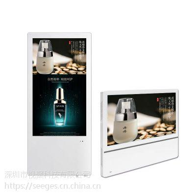 18.5/19寸分众款广告机 LED超薄液晶屏楼宇电梯广告机