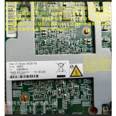 3285186-A HBS12 Host I/O Board HUS130日立HDS存储控制卡