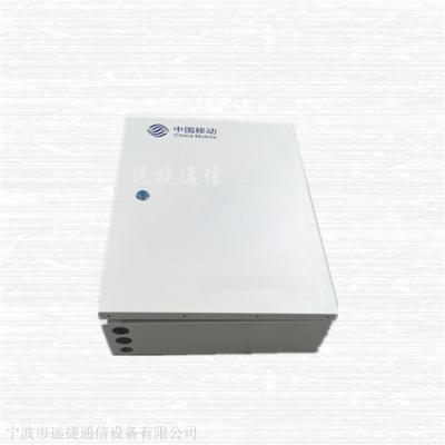 江西移动96芯光纤分纤箱远捷型号规格