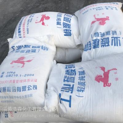 轻质纯碱,工业碳酸钠含量99% 厂家批