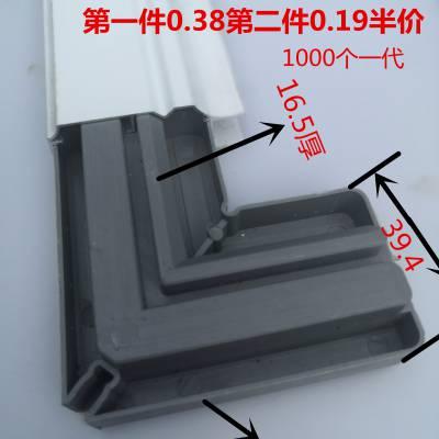 全铝橱柜门配件角码