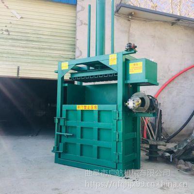 废纸打包机 垃圾回收站用大包厢挤块机 启航废旧台历压块机