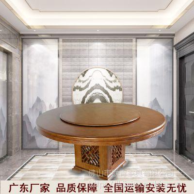 中式实木圆形家用10人餐桌 饭店农庄农家乐电动餐桌椅组合经济型