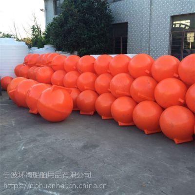 航道浮标球实心警示浮球厂家批发