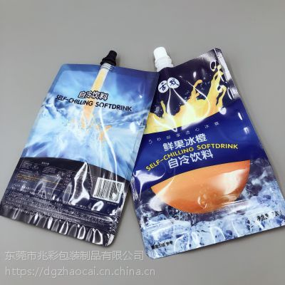 冷泡茶包装袋定做厂家-水果冷泡奶茶吸嘴袋手摇饮料大口径杯袋
