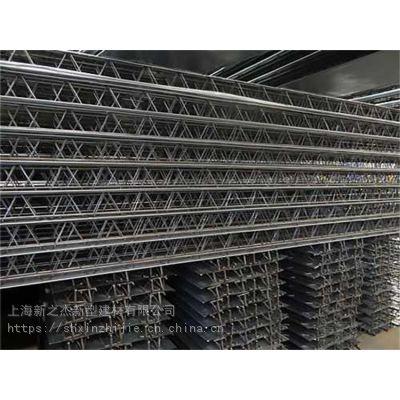 TDA7-120型钢筋桁架楼承板_上海新之杰楼承板厂家