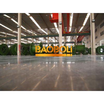 宝伯力混凝土固化剂生产厂家 地坪材料