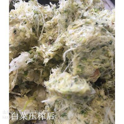 尾菜脱水机菜市场垃圾果蔬压榨处理