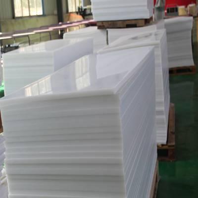 海南供应 白色润滑耐磨尼龙板 超高分子量聚乙烯板