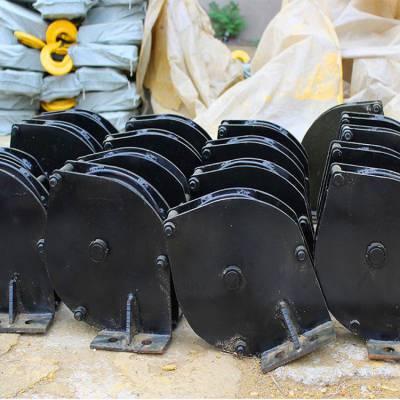 耙斗机固定导向轮 矿用耙斗机8吨滑轮 耙斗装岩机配件回头滑子低价销售