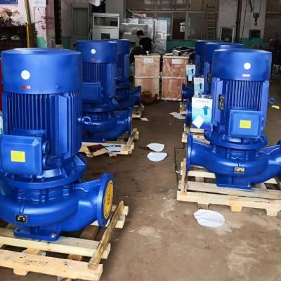 3CF认证 ISG80-100(I)A 4KW 上海江洋 管道循环泵 立式管道泵 单级管道泵