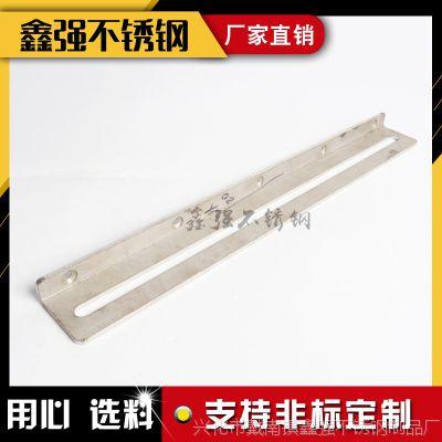 专业生产器冲压件 多行业可用冲压件 不锈钢冲压件