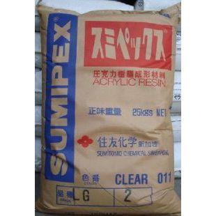 直销日本住友 PMMA粉料 G5065粉 【G5098】 5097粉末 油墨,涂层专用粉料