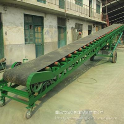 自动升降带式输送机沙石 料场专用皮带输送机定制铭扬机械