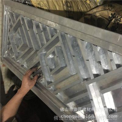佛山专业生产镂空铝单板厂家直销 雕花铝单板订做