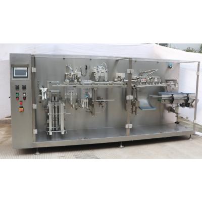 全自动农药粉剂包装机ROTY-240G 山东兽药包装机