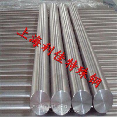K417G高强度高温合金钢-上上海利佳找高温合金