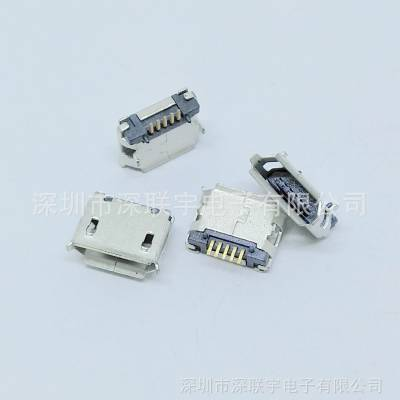 micro5p母座 5.9无边平卷口 miniusb连接端子 迈克连接器厂家