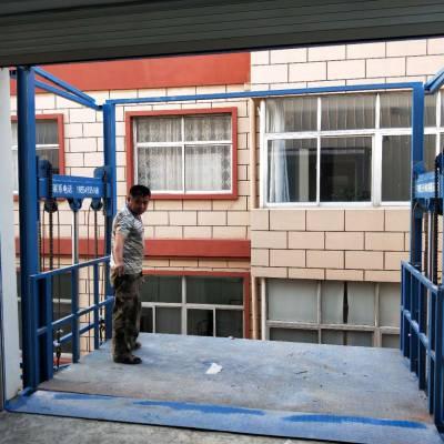 上饶定制大型装卸货梯 电动升降机 2层3层导轨式升降机可定制 室内室外液压升降机定制