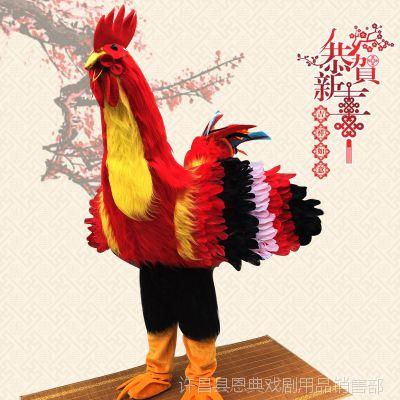 戏剧道具 公鸡服装人穿大公鸡服装人穿公鸡道具服装舞台剧表演人