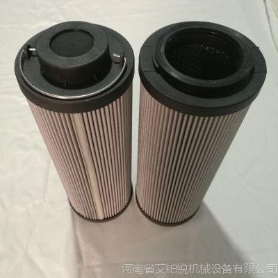 ZNGL02010401 稀油站滤芯 新乡滤芯厂家