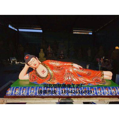 释迦摩尼佛像生产厂家-玻璃钢十八罗汉佛像-三世佛贴金彩绘-卧佛2米