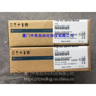 RYS402S3-RSS拼单进口日本富士FUJI伺服驱动器供应滕州市RYS752M3-VSK