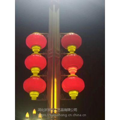 大型庆典 灯杆灯笼 铁口灯笼选岁岁红