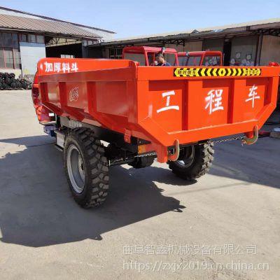广东直销农业运输马力齐全的后yabo2019体育 建筑果园三轮车运输工具运输车厂家