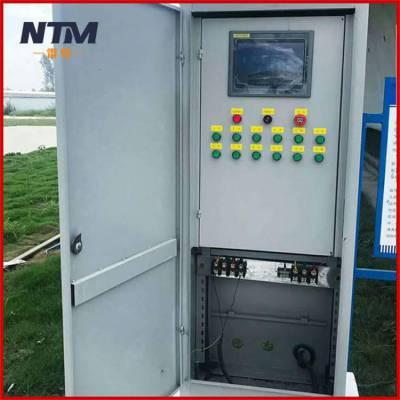 郑州路面喷淋养生器 多功能喷淋养生器生产厂家