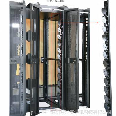 一体化机房数据中心19英寸定制化冷通道热通道机房服务器机柜