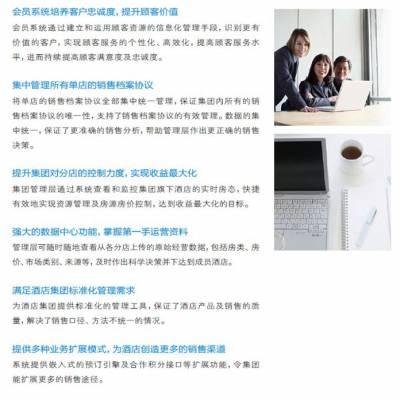 火锅管理系统推荐-稳定实用(在线咨询)-茂名火锅管理系统