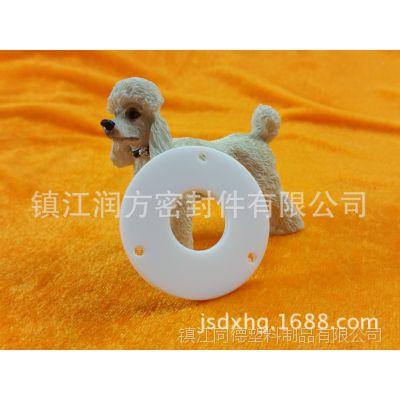 【润方】定做PTFE高精度防腐球 塑料王零配件 塑料王零件