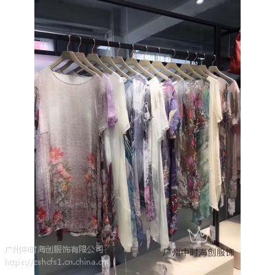 杭州丝媛品牌货源女装折扣尾货货源女装品牌推荐多种款式多种风格