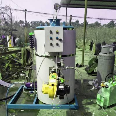 1吨燃气蒸汽发生器 1吨蒸汽发生器 2吨燃气蒸汽发生器 低价直销