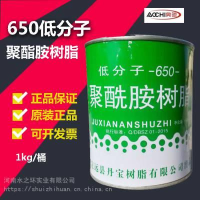 650聚酰胺树脂低分子固化剂 1公斤包装箱装12瓶