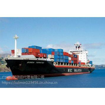 广州到青岛李沧区的海运集装箱公司