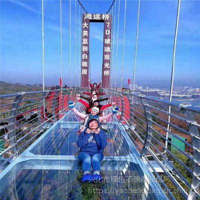 耀恒 滁州梦世界玻璃栈道不锈钢防护栏 玻璃栈道不锈钢栏杆扶手