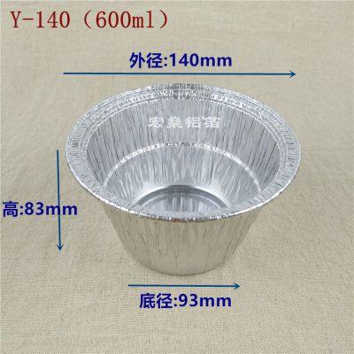 爆米花桶 一次性碗 大份汤碗600ml 猪心排骨乌鸡汤用碗 可跟盒一起蒸煮更方便