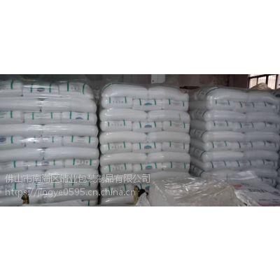 广东PE胶袋 印刷胶袋 PO袋制造商 靖业包装